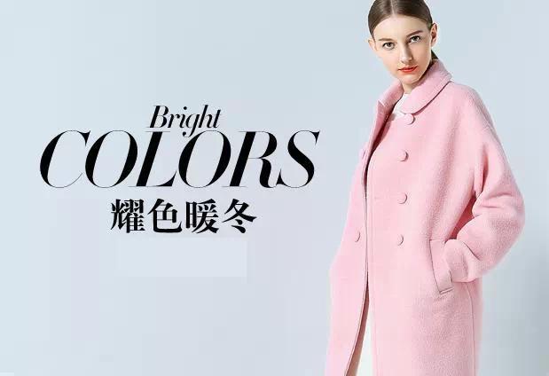 品牌女装折扣加盟,批发就到武汉颜可可服饰