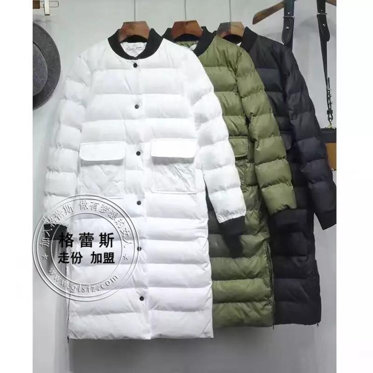 广州去哪里找便宜又好的羽绒服批发?格蕾斯服饰公司吗