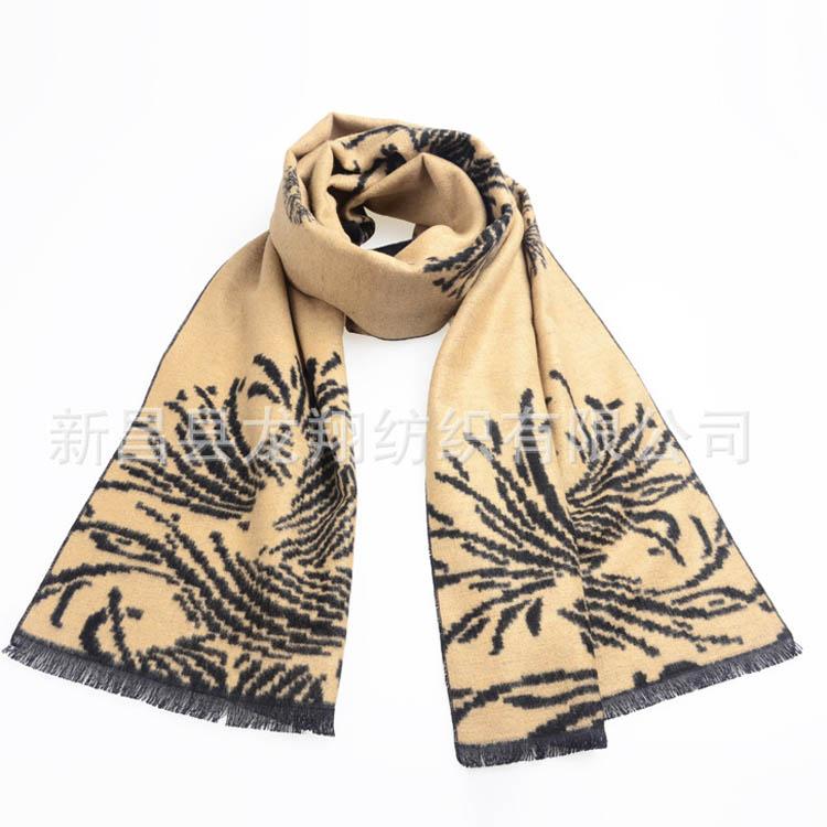 菲拉玛利丝巾2016秋冬新品