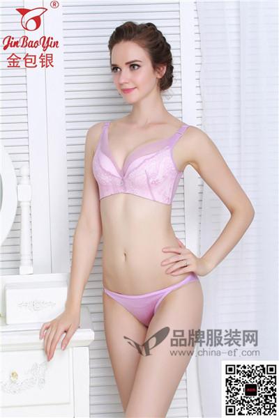 金包银内衣2016新品粉色性感内衣