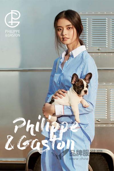 Philippe&Gaston女装2016秋冬条纹衬衫