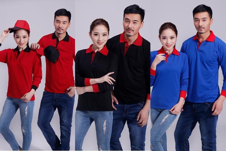 佛山广告衫,中山广告衫,江门广告衫,珠海广告衫,广告衫厂家