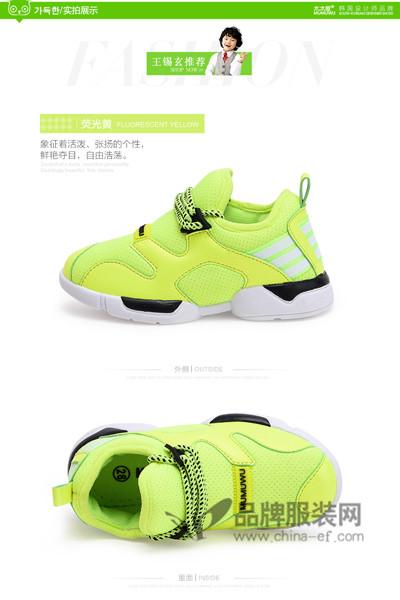 木木屋童鞋2016秋冬新品