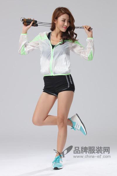 雷比亚运动装2016新品