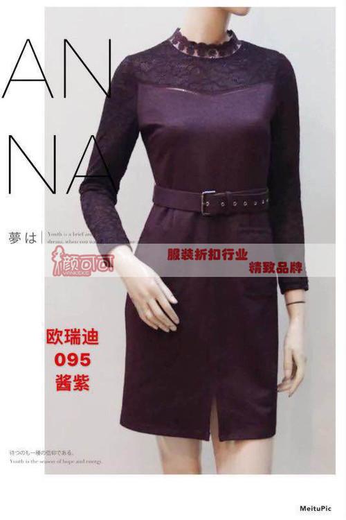 武汉鑫闳宇贸易有限公司