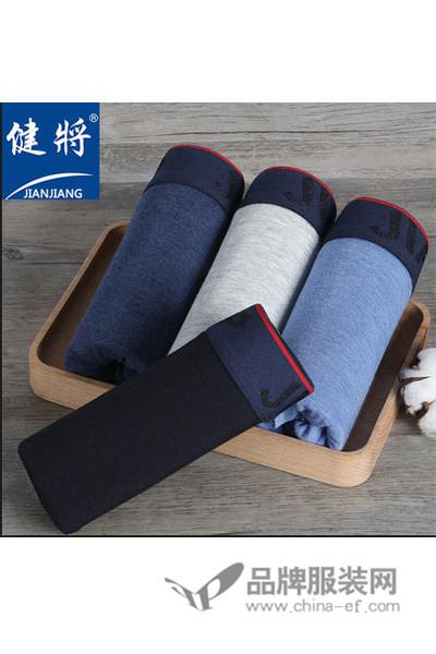 健将男士内裤2016新品
