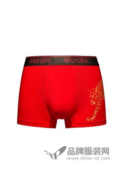 Mon2Fri内裤2016秋冬新品