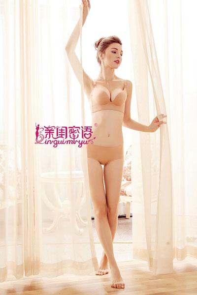 亲闺密语内衣 亲闺密语用最高品质、最天然的质 最健康、最舒适