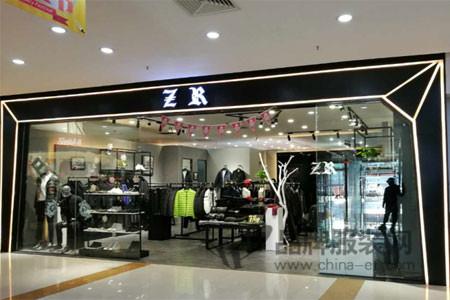 ZR店铺展示
