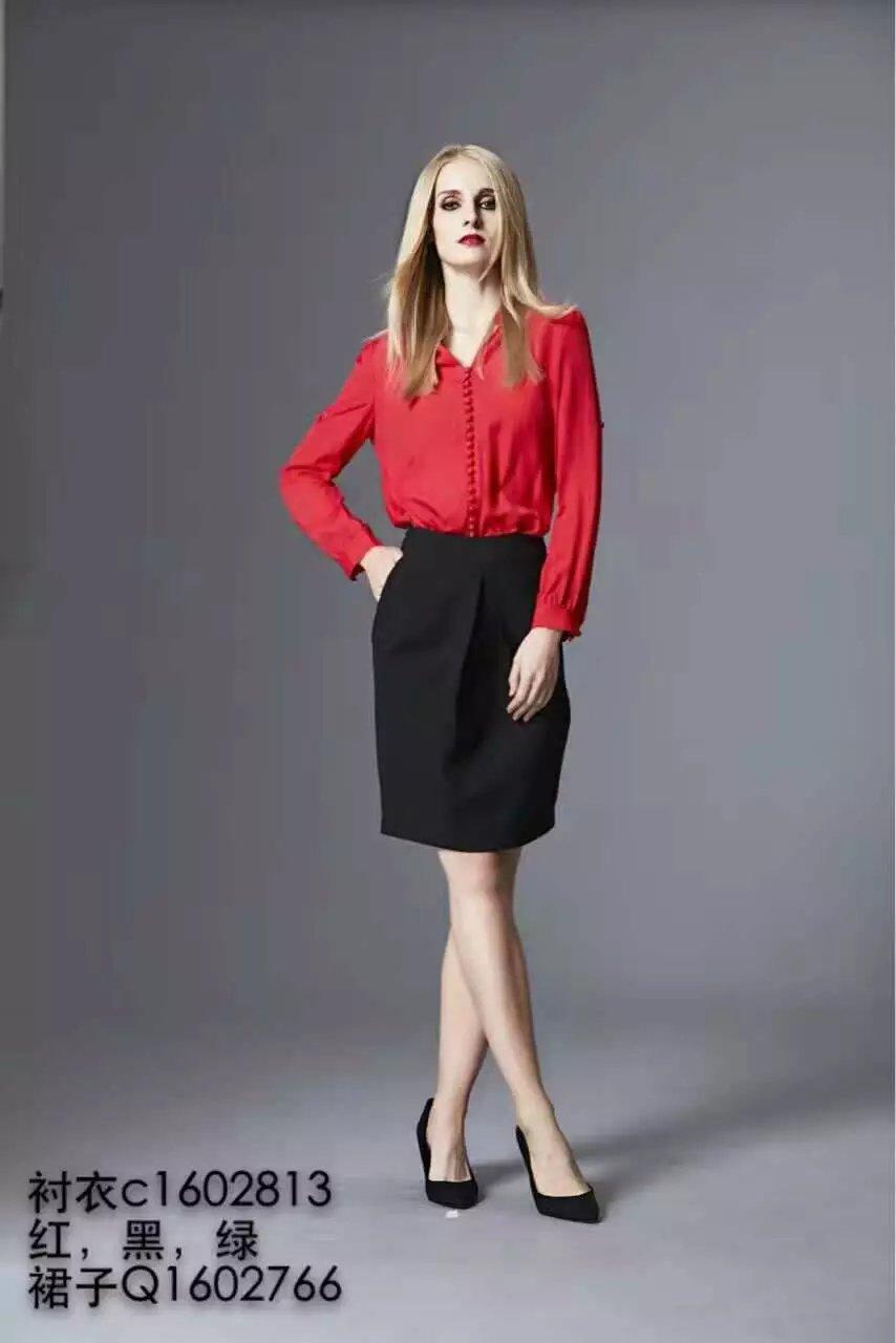 法国品牌女装诺诗琪  服装批发
