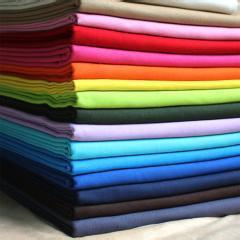 苏州市高进纺织有限公司