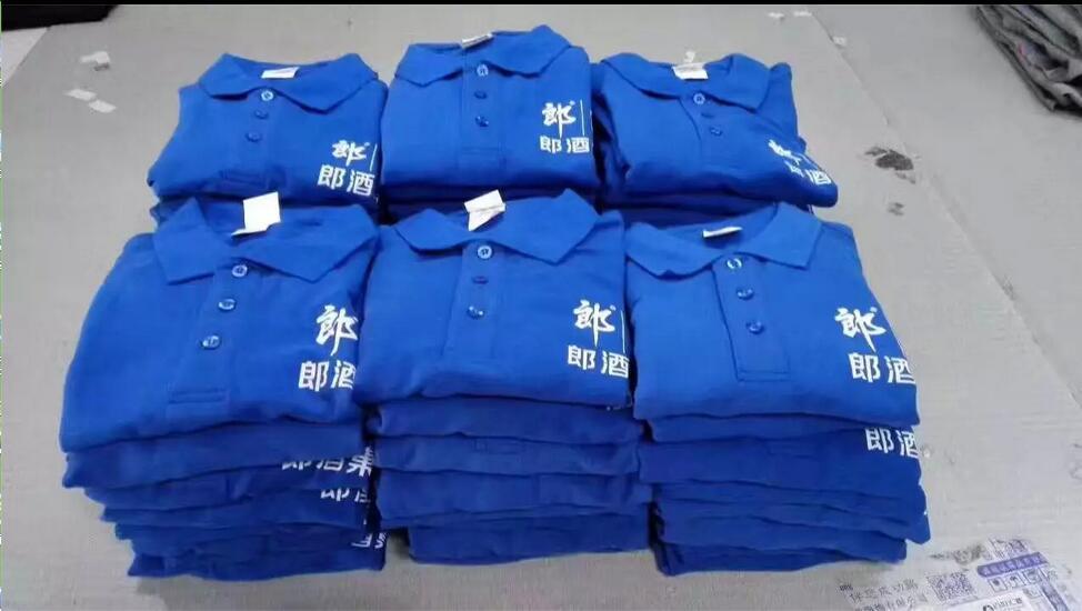 广东工衣厂家,中山工衣厂家,工作服,工作T恤设计订做