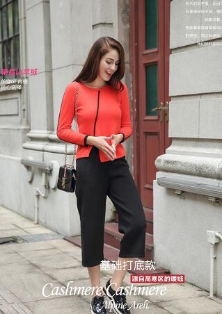 贵群女装2017春季新品