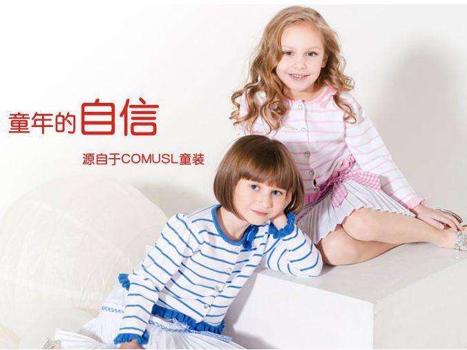 品牌童装折扣加盟店