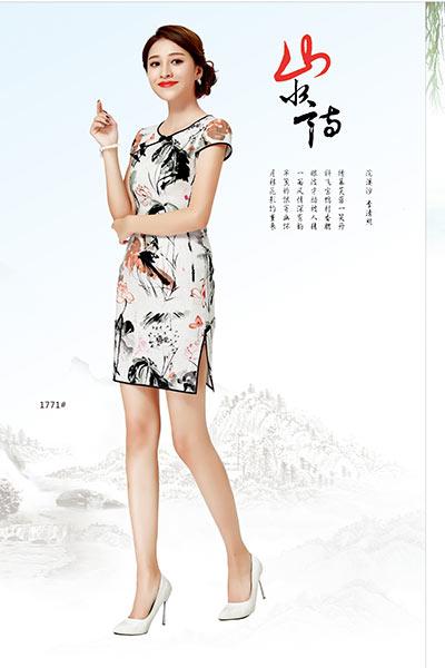 唐雅阁旗袍2017夏季