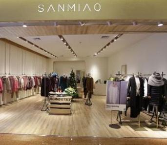 SANMIAO/三淼