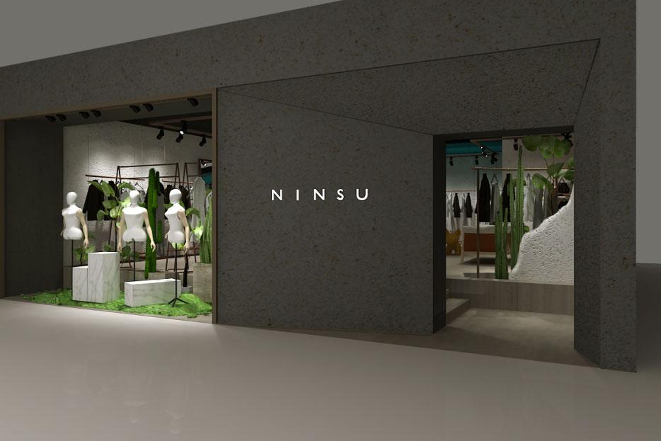 NINSU凝素店铺展示