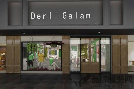 戴莉格琳Derli Galam店铺展示