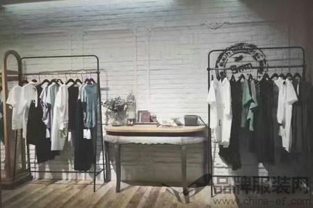 粤韵店铺展示