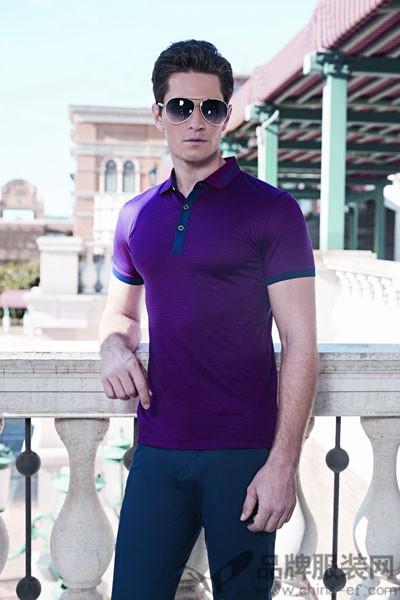 卡度尼男装2017夏季紫色T恤