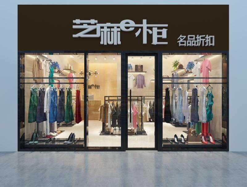 品牌童装联营合作免费铺货加上线上商城让你零风险开店