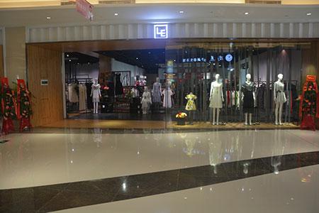 LE品牌服饰集合馆店铺展示