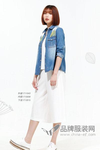 云上写生女装2017夏季