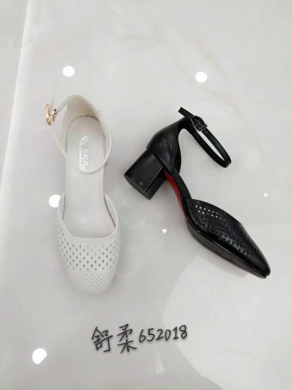 舒柔皮鞋2017新品舒柔男鞋舒柔女鞋