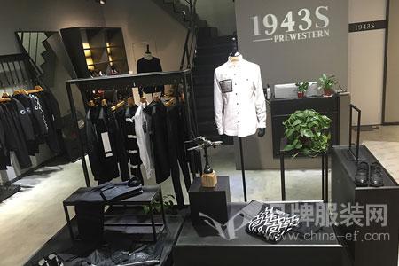1943S/PREWESTERN店铺展示