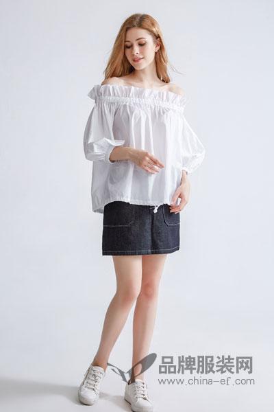 都市衣柜女装2017夏季快时尚俏皮露肩