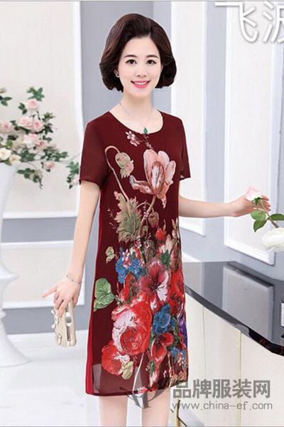 飞波儿女装2017夏季中国风成熟连衣裙