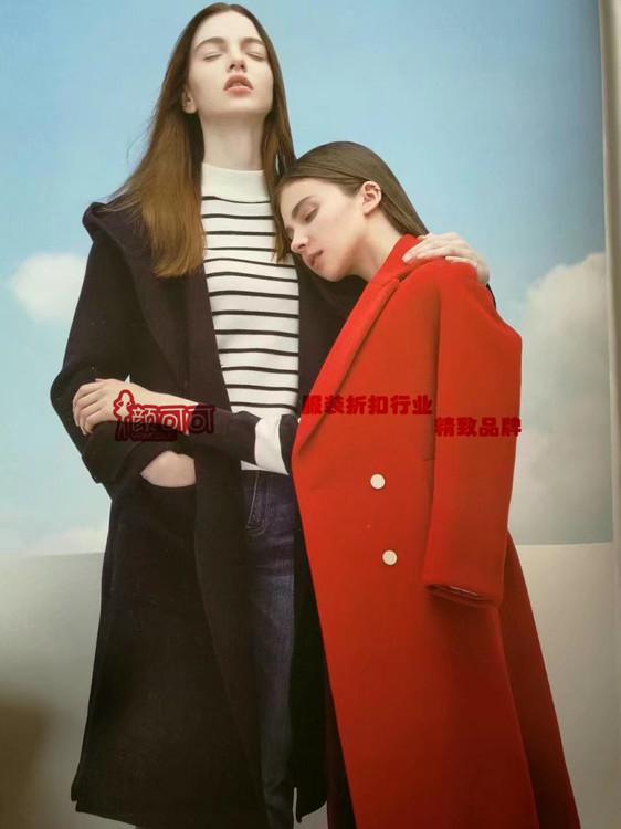 武汉鑫闳宇服饰有限公司女装2017春季新品