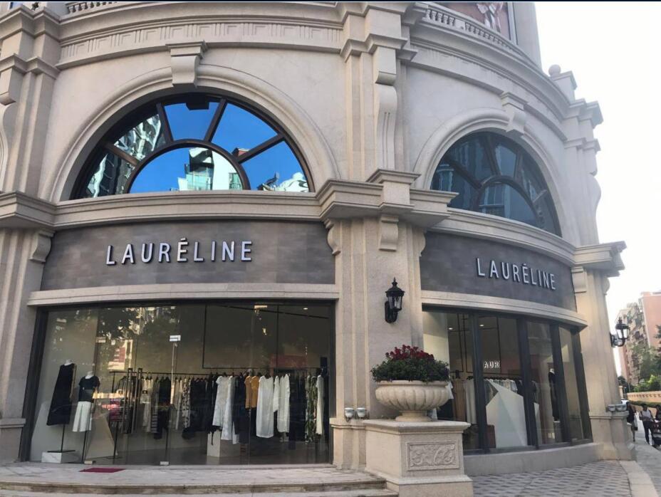 洛瑞琳店铺图