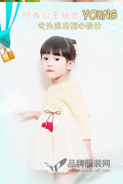 愛的囡囡(idea)童裝2017秋季