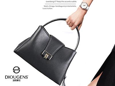 广州女包加盟店10大品牌 迪欧摩尼品牌优势多