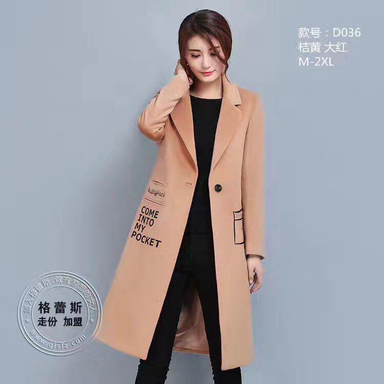 芝麻E柜女装2017冬季新品