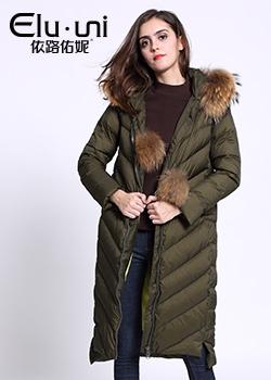 颜可可品牌折扣女装加盟女装2017冬季新品