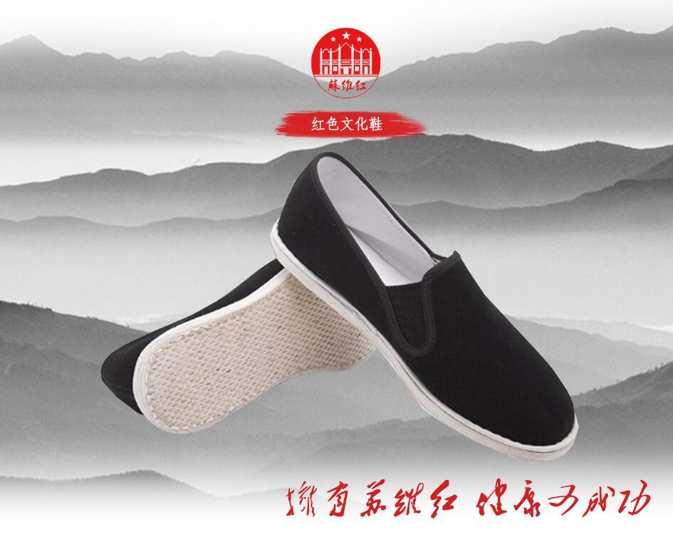 苏维红相巾面料布鞋