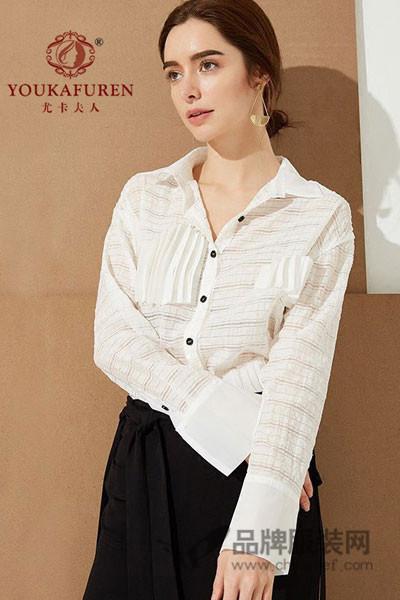 尤卡夫人女装2017春夏时尚条纹衬衫