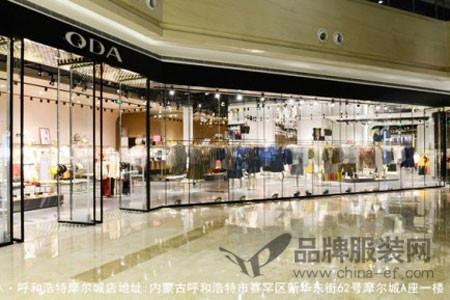 QDA店铺展示