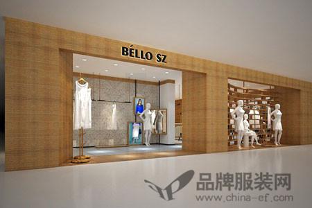 BELLO SZ 淿素店铺展示