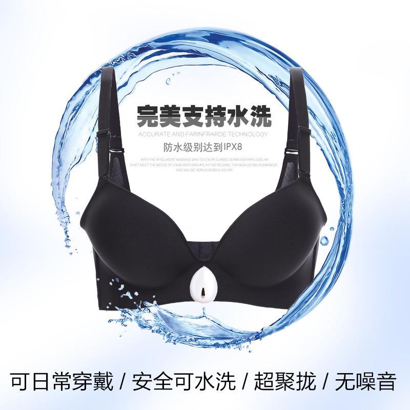 康美姝内衣2017冬季新品