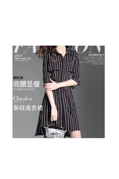 JONANZIXIU乔南之秀女装2017夏季新品