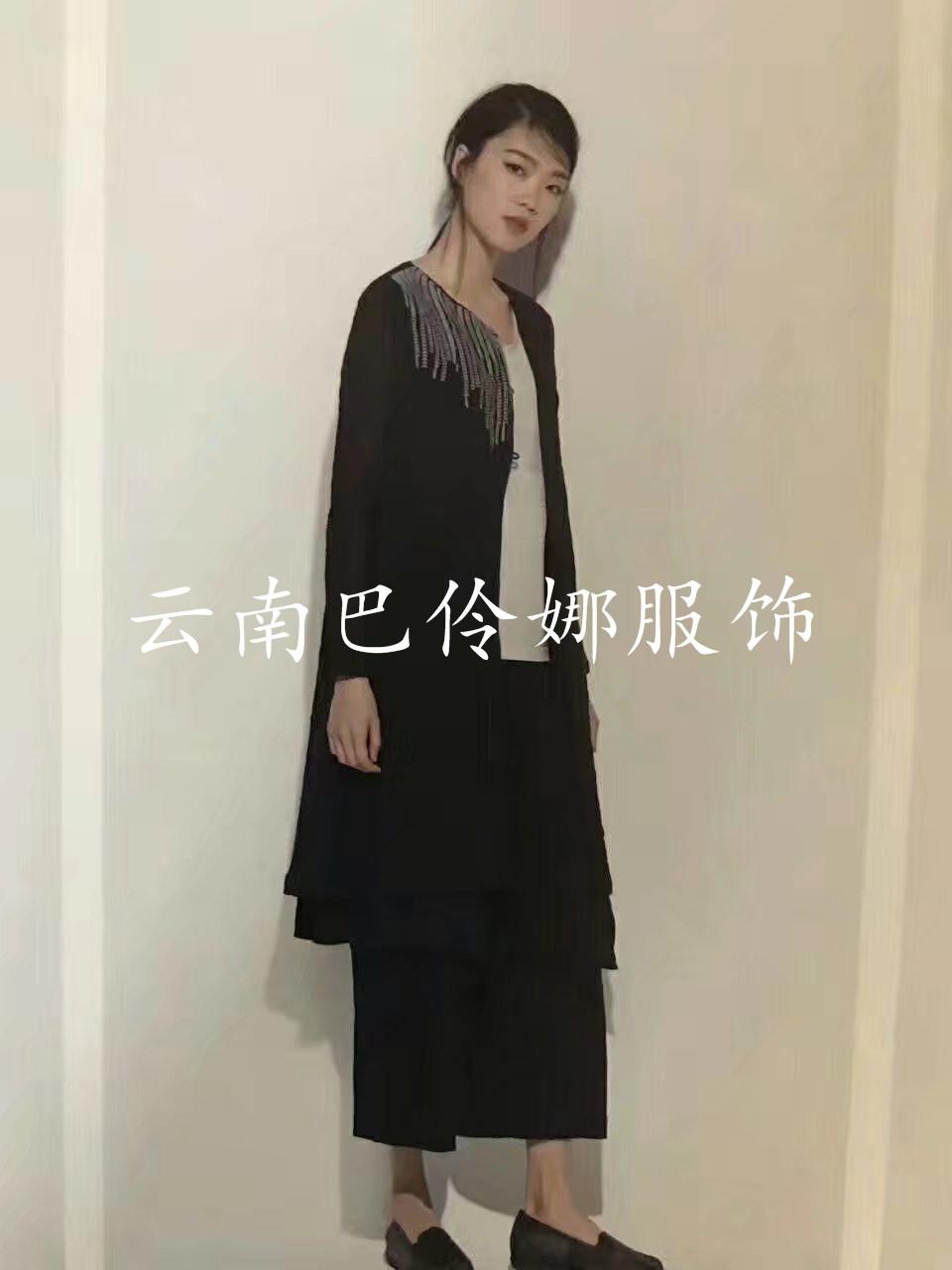 述色休闲品牌女装2017秋冬新品