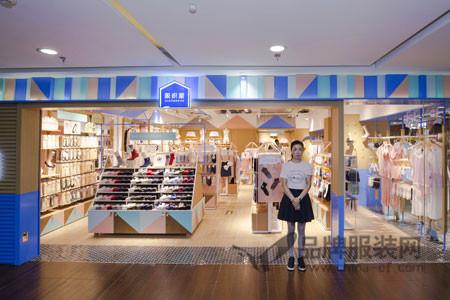 GCGOCOH阪の屋店铺展示