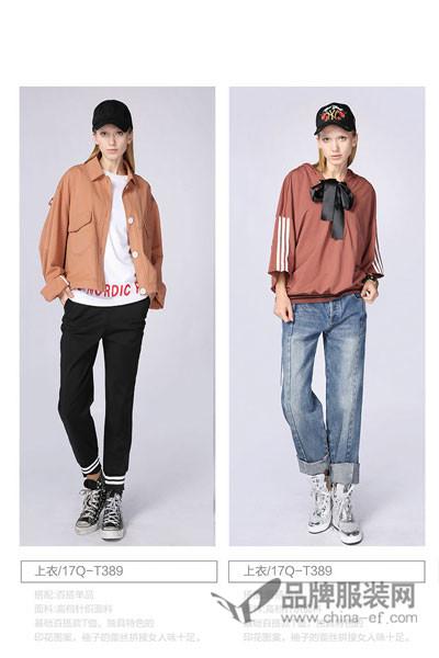 AONESELF女装2017秋季时尚休闲外套