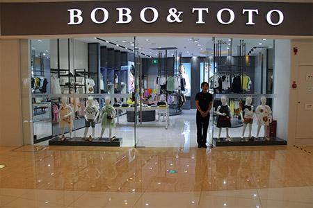 BOBO&TOTO店铺图