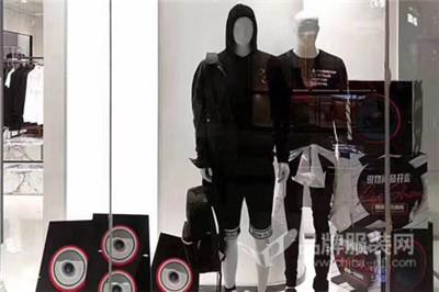 OWOOO傲物尚品店铺展示