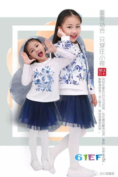 汪小荷童装2017秋季中国风印花休闲外套