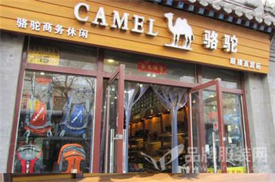 骆驼户外店铺展示